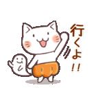 かぼちゃパンツの猫 2018(個別スタンプ:13)
