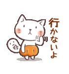 かぼちゃパンツの猫 2018(個別スタンプ:14)