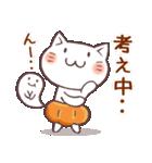 かぼちゃパンツの猫 2018(個別スタンプ:15)