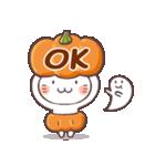 かぼちゃパンツの猫 2018(個別スタンプ:16)