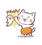 かぼちゃパンツの猫 2018(個別スタンプ:19)