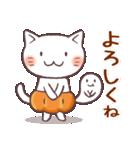 かぼちゃパンツの猫 2018(個別スタンプ:20)
