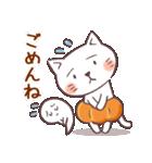 かぼちゃパンツの猫 2018(個別スタンプ:21)