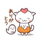 かぼちゃパンツの猫 2018(個別スタンプ:22)