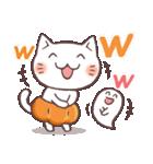 かぼちゃパンツの猫 2018(個別スタンプ:23)
