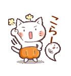 かぼちゃパンツの猫 2018(個別スタンプ:24)