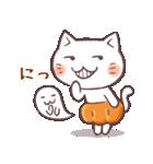 かぼちゃパンツの猫 2018(個別スタンプ:25)