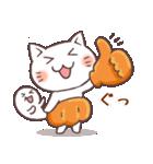 かぼちゃパンツの猫 2018(個別スタンプ:26)