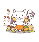 かぼちゃパンツの猫 2018(個別スタンプ:27)