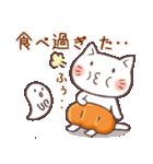 かぼちゃパンツの猫 2018(個別スタンプ:28)