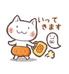 かぼちゃパンツの猫 2018(個別スタンプ:29)