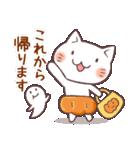 かぼちゃパンツの猫 2018(個別スタンプ:30)
