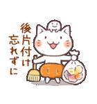 かぼちゃパンツの猫 2018(個別スタンプ:31)
