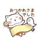 かぼちゃパンツの猫 2018(個別スタンプ:32)