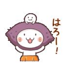 かぼちゃパンツの猫 2018(個別スタンプ:37)