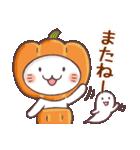 かぼちゃパンツの猫 2018(個別スタンプ:40)