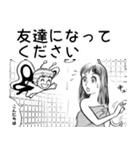 妖精とさやかちゃん(個別スタンプ:03)