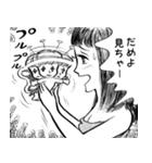 妖精とさやかちゃん(個別スタンプ:09)