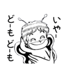 妖精とさやかちゃん(個別スタンプ:11)