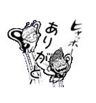 妖精とさやかちゃん(個別スタンプ:12)
