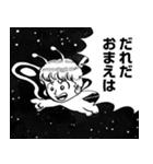 妖精とさやかちゃん(個別スタンプ:16)