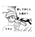 妖精とさやかちゃん(個別スタンプ:18)
