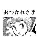 妖精とさやかちゃん(個別スタンプ:19)