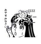 妖精とさやかちゃん(個別スタンプ:20)