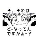 妖精とさやかちゃん(個別スタンプ:21)
