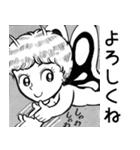 妖精とさやかちゃん(個別スタンプ:24)
