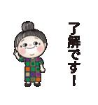 素敵なおばあちゃん(個別スタンプ:01)