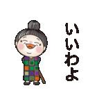 素敵なおばあちゃん(個別スタンプ:02)
