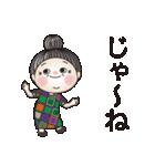 素敵なおばあちゃん(個別スタンプ:03)