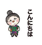 素敵なおばあちゃん(個別スタンプ:04)