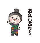 素敵なおばあちゃん(個別スタンプ:05)