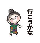 素敵なおばあちゃん(個別スタンプ:06)