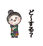素敵なおばあちゃん(個別スタンプ:07)