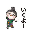 素敵なおばあちゃん(個別スタンプ:08)
