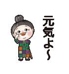 素敵なおばあちゃん(個別スタンプ:09)