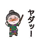 素敵なおばあちゃん(個別スタンプ:10)