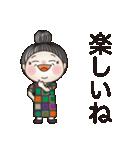 素敵なおばあちゃん(個別スタンプ:12)