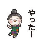 素敵なおばあちゃん(個別スタンプ:14)