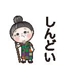 素敵なおばあちゃん(個別スタンプ:15)