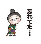 素敵なおばあちゃん(個別スタンプ:16)
