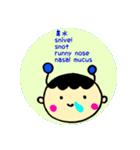病気 予防接種に役立つ子供の病名スタンプ(個別スタンプ:04)