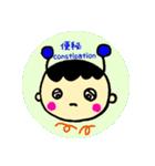 病気 予防接種に役立つ子供の病名スタンプ(個別スタンプ:09)