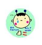 病気 予防接種に役立つ子供の病名スタンプ(個別スタンプ:34)