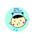 病気 予防接種に役立つ子供の病名スタンプ(個別スタンプ:39)