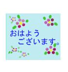 """""""みわ""""さんにお薦めお花のスタンプ。(個別スタンプ:1)"""