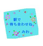 """""""みわ""""さんにお薦めお花のスタンプ。(個別スタンプ:4)"""